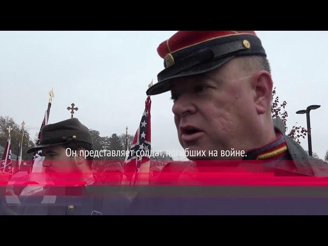 Геттисберг «Парад единства» при полном полицейском оцеплении