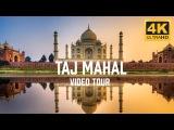Taj Mahal, India Video Tour