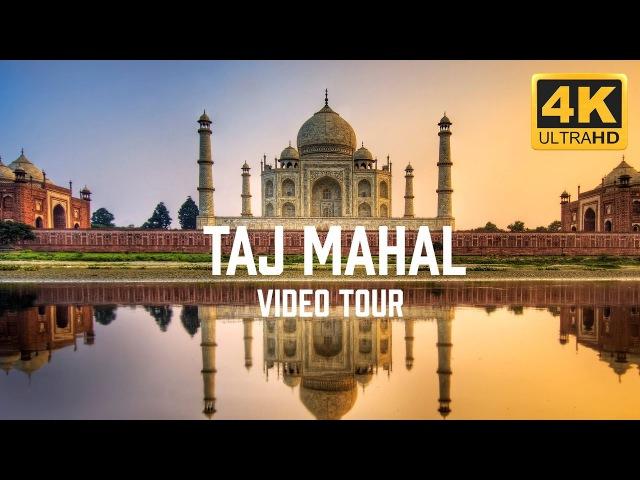 Тадж-Махал во всей красе | Агра | Индия