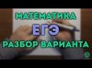 ЕГЭ математика ПАРАМЕТР профиль 24 18✏️