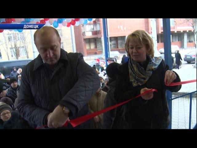Открытие нового супермаркета в Ленинском районе Донецка