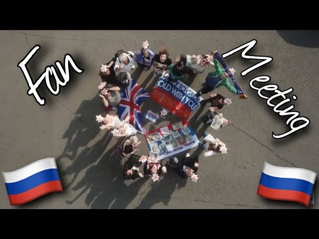 Fan Meeting of Robbie Williams 10.09.17 Moscow THES Tour