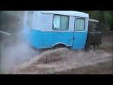 УАЗ 3303 вахта (говномес) бездорожье, трофи, грязь, брод, горы, сопки