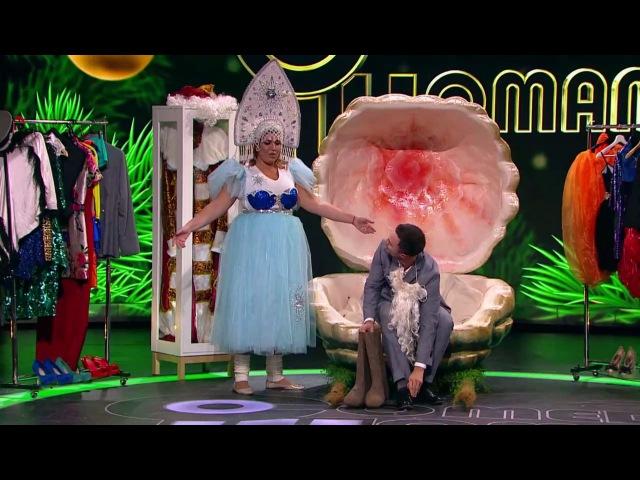 Comedy Woman • 8 сезон • Comedy Woman, 8 сезон, 9 серия (22.12.2017)