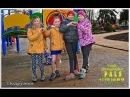 Ейск.Школьницы из школы №3. парк Калинина.27.12.2017 год