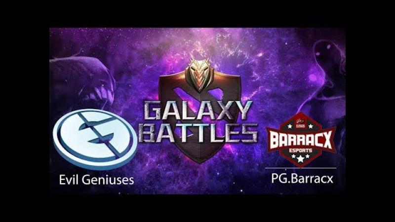 EG vs PG.Barracx | Galaxy Battles II | Bo 3 | Main Event | Dota 2 Tournament Live