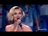 Полина Гагарина, «Непоседы» и«Тодес»— «Миллион голосов».
