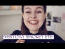 Let's Talk Money | Everyday Smokey Eye Tutorial | Cruelty Free | Lucy Moon