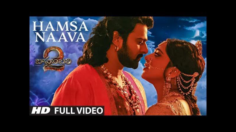 Hamsa Naava Full Video Song   Baahubali 2   Prabhas, Anushka Shetty, Rana, Tamannaah, SS Rajamouli