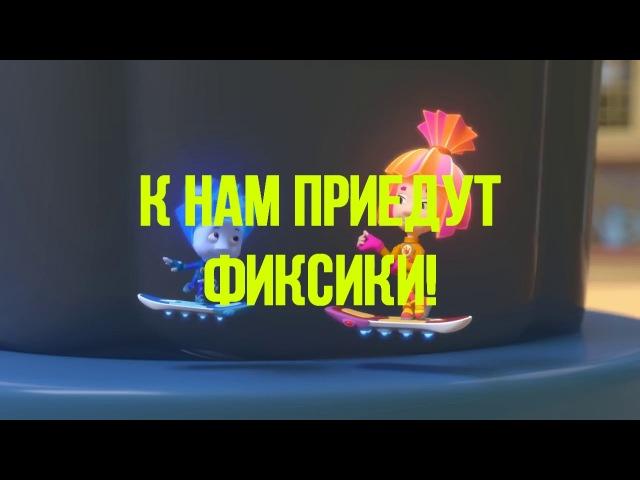 ПРАЗДНИК В КАЗАЧЬЕМ КРУГЕ! l 25 ФЕВРАЛЯ