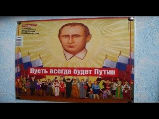 Anton SKALD о выдвижении Путина на 101 срок!