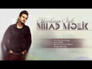 Nihat Melik - Hardasan Indi |Yeni 2018 (Official Audio) Ata ocaqi soundtrack
