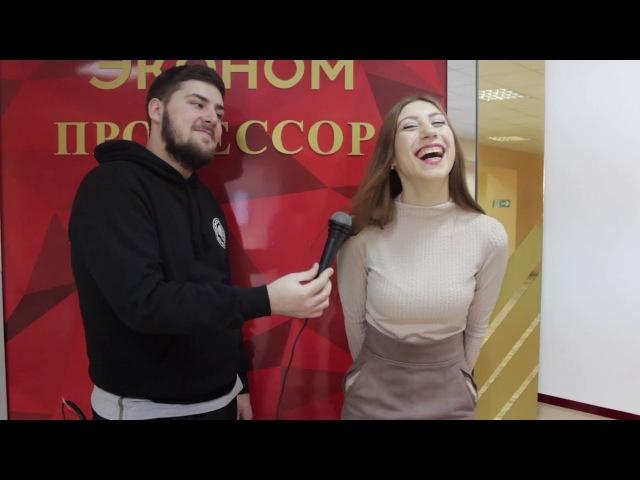 Интервью с кандидатом конкурса Мисс Эконом 2018 Ольгой Мануковской