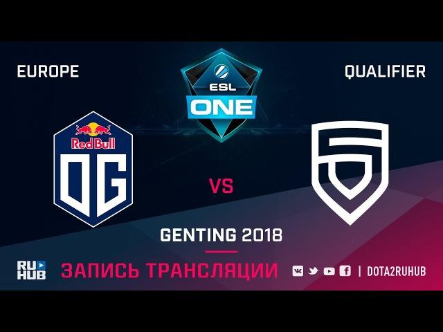 OG vs PENTA, ESL One Genting EU Qualifier, game 2 [Maelstorm, Jam]
