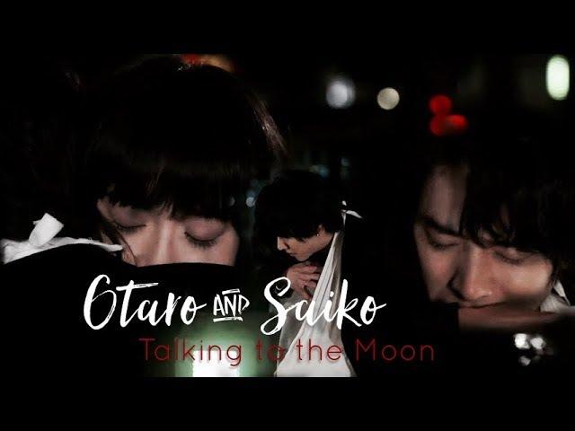Otaro Saiko - Talking to the Moon | Todome no Kiss/ Kiss that Kills