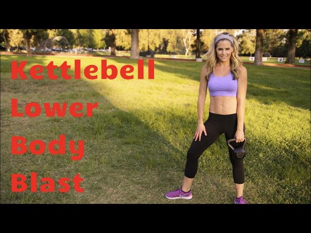 20 Minute Kettlebell Lower Body Blast to Strengthen Sculpt Legs Butt