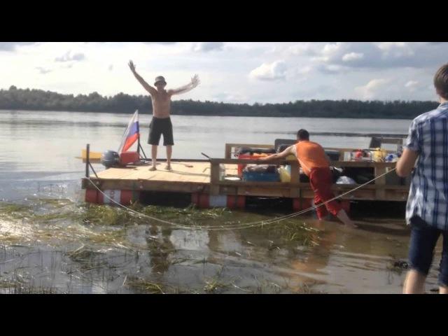 Сплав на плоту по реке Обь 2014