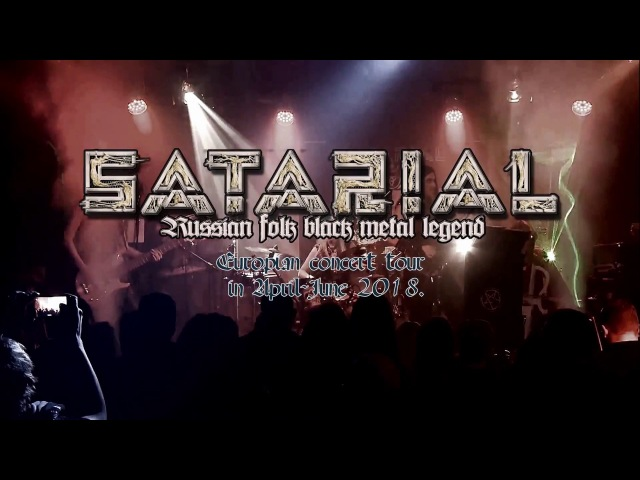 SATARIAL - Invitation on the European concert tour 2018