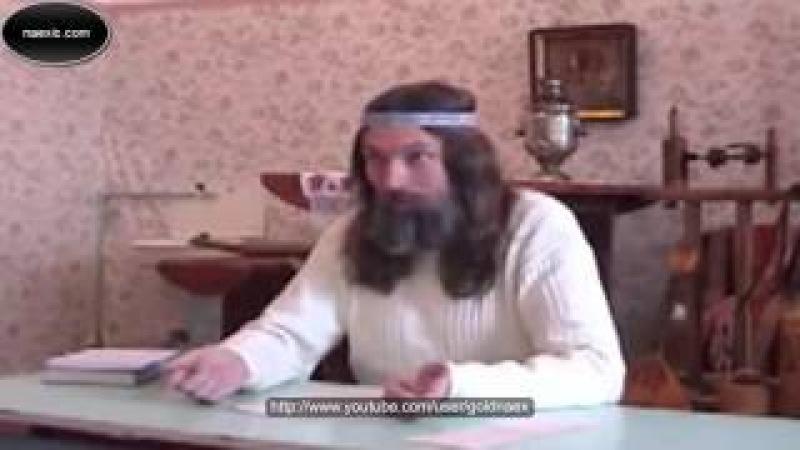 А.В. Трехлебов - Одна из самых интересных лекций (Полная версия)