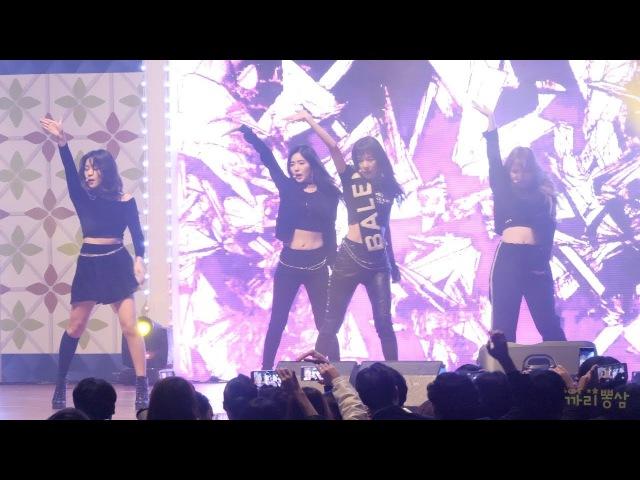 [4K]180302 Red Velvet 레드벨벳 Bad Boy @ 서울호서예전 오리엔테이션 축하공연