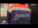 Вести: Откройте, Мосгаз: как отличить настоящего слесаря от домушника