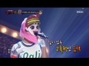[King of masked singer] 복면가왕 - Follow me aerobics girl 2round - Is There Anybody? 20170521