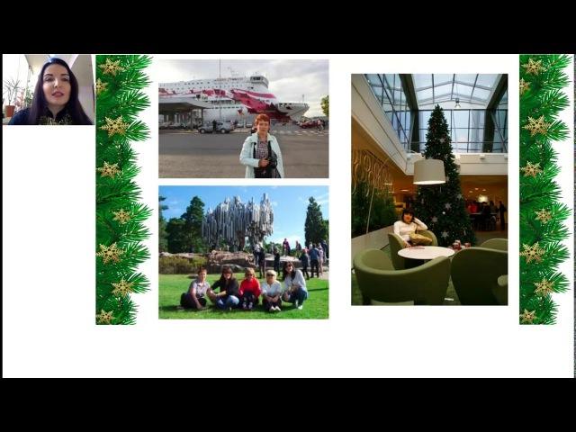 Скандинавские каникулы bmd21 Life Style