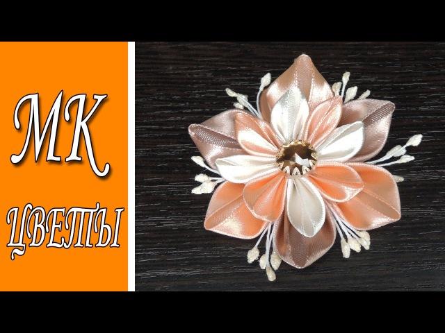 Канзаши мастер класс / Канзаши из атласных лент МК / DIY satin ribbon flower tutorial kanzashi
