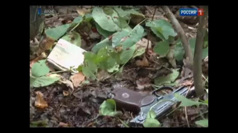Первое заседание суда по делу ростовских амазонок назначено на 31 октября