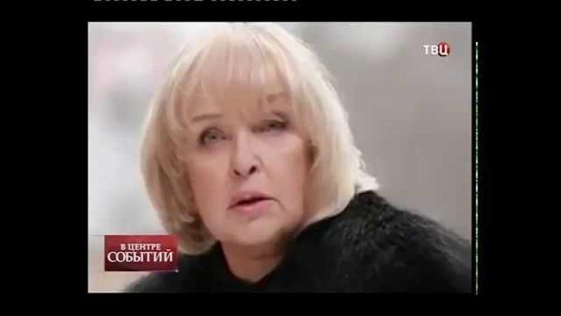 Актриса Ада Роговцева помогает бандеровским оккупантам !