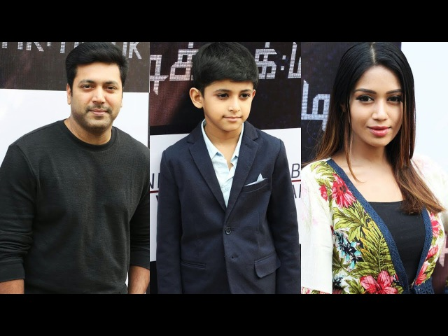 Nivetha Pethuraj ,Jayam Ravi And His Son Aarav Ravi At Tik Tik Tik Audio Launch