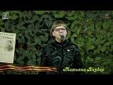 Татьяна Визбор - Ты у меня одна (2017.03.28)