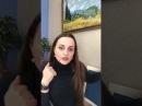 Алуника Добровольская. КОНФЛИКТЫ В ОТНОШЕНИЯХ с собой и другими