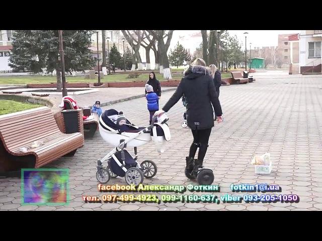 Ультра современная мама после 3-х минут обучения на гироборде гироскутере сигвее