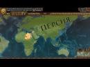 EU4 Timelapse Nagaur Rajput Reich World Conquest