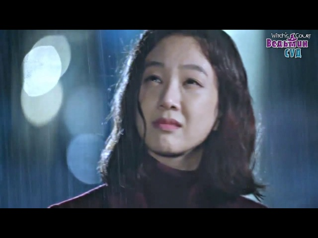 [MV] Bada - That You Loved Me (Witch at Court 마녀의 법정 OST)