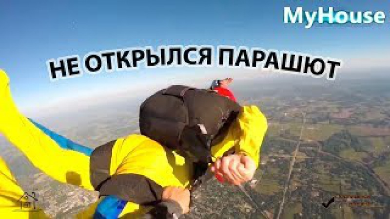 СУПЕР FAILS НЕУДАЧНИКИНЕУДАЧНИЦЫ MyHouse 141 ДЕКАБРЬ 2017