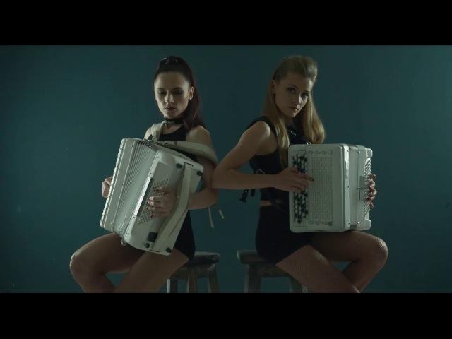 Самые красивые девушки аккордеонистки - дуэт ЛАРГО