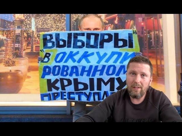 А. Шарий. Странная победа в Kpымy. 21 марта 2018 года.
