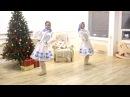 Танцевальный дуэт TWIX Промо ролик