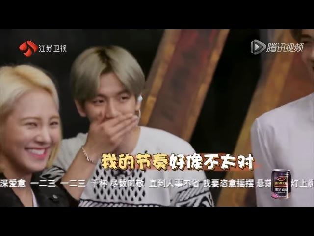 [2017-2018 Хуа Ченю против EXO -Huachen Ю. CUT: Huahua ищет Ци Тянь Hunan Satellite TV Новый год концерта]