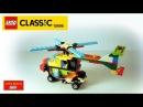 LETS BUILD LEGO - Вертолёт