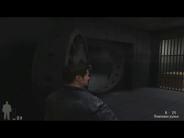 Max Payne,Часть первая.Воздушный замок.Глава вторая.С места преступления.