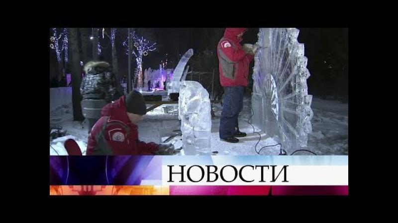 Мастера резчики съехались в Красноярск на фестиваль ледяной скульптуры Волшеб