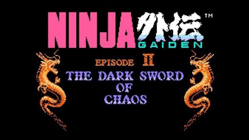 Олдскульные посиделки Ninja Gaiden 2 я сделал эту игру