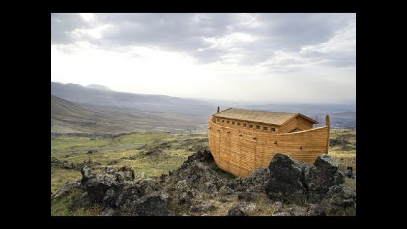 В поисках Ноева ковчега. Раскапывая прошлое Франсуа Дю Плесси