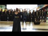 Ренат Ибрагимов спел с государственным хором РТ в казанском аэропорту