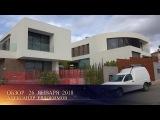 Земельный участок в Испании для строительства, Benidorm, муниципалитет Finestrat, р-н Sierra...