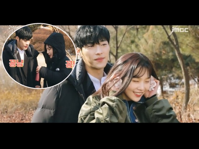 [BTS] Great Seducer EP5,6 | Woo Do-Hwan❤❤Joy Cutest Scenes