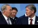 Атамбаев про Назарбаева диктатора вынесут вперед ногами